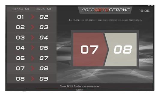 Информационный экран настенный