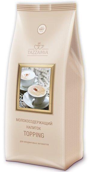 Молочный напиток TAZZAMIA «TOPPING»