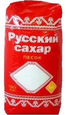 Сахар «Русский»