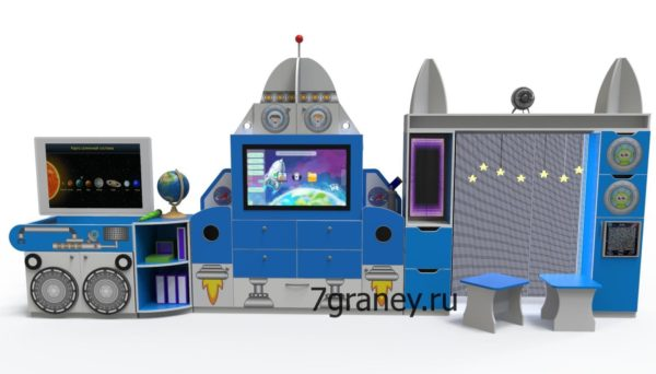 """Интерактивный развивающий комплекс с коррекционной направленностью """"Логопедический Космодром"""" Logo 55"""