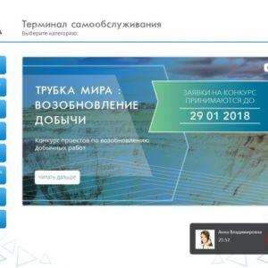 Автоматизация бизнес процессов отдела кадров и бухгалтерии