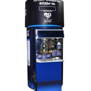 Уличный киоск--автомат для продажи артезианской воды ИЧВ--УК--08 (2000)