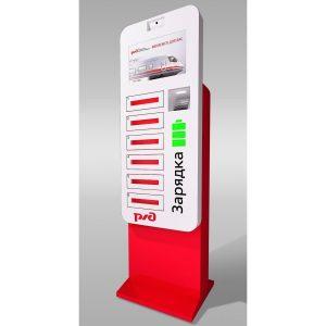 Зарядный терминал EnergyBox, версия Лайт